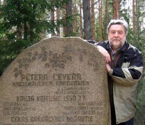Jānis Vasiļevskis